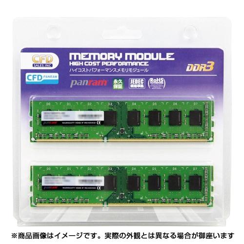 W3U1600PS-8G [デスクトップ用メモリ/DDR3/240pin/DDR3-1600/8GB×2]