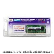 D3N1600PS-4G [ノートパソコン用メモリー バルク 4GB]