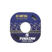 BIM8C [コンターマシン用ブレードBIM0.6X8X14X16M 14mm]