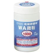 RC-1107 [研磨材 WA粗粒1kg #46]