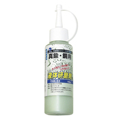 YHK-53 [液体研削剤 真鍮・銅用]