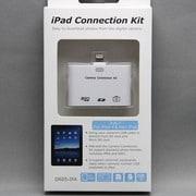 MINIOPAL SELLCTION 25500 [iPad/iPad mini 対応3in1 カメラコネクションキット プラスチック ホワイト]