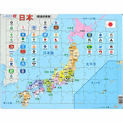 K92 [日本地図48ピース]