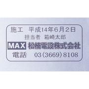 LM-L518BM [ラベルプリンタ ビーポップミニ 18mm幅テープ つや消し銀地黒字]