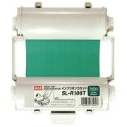 SL-R106T [ビーポップ 使い切りインクリボンカセット 深緑]