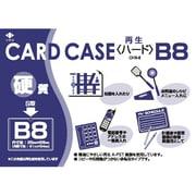 OHB-8 [リサイクルカードケース]
