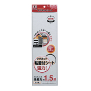 MSWFP-1030 [マグネット粘着付シート 強力タイプ]