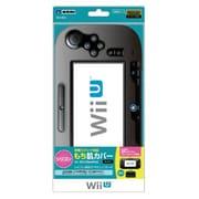 充電スタンド対応 シリコンもち肌カバー for Wii U GamePad ブラック [Wii U用]