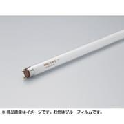 FLR1667T6FB [直管蛍光灯(ラピッドスタート形) エースラインランプ G13口金 ブルーフィルム 長さ1667mm]