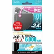 BT1C0160BK [モバイルバッテリー 6000mAh USB出力:1ポート 最大:2.1A]
