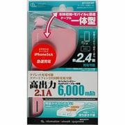BT1C0160PK [モバイルバッテリー 6000mAh USB出力:1ポート 最大:2.1A]