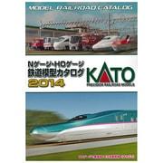 25-000 [KATO Nゲージ・HOゲージ 鉄道模型カタログ2014]