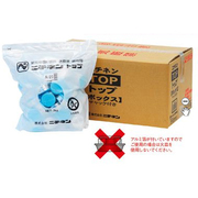 トップ・ボックス A-30g1ケース(2㎏×4袋) [業務向け 固形燃料 30g アルミ箔付]