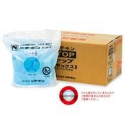 トップ・ボックス S-15g1ケース(2㎏×4袋) [業務向け 固形燃料 15g シュリンク包装]