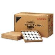 ホット・ワン 600個入1ケース(30個×20箱) [業務向け 固形燃料]