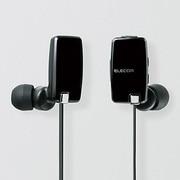 LBT-HP05NAVBK [Bluetooth対応 AV用ヘッドホン インイヤー型 NFC対応 apt-X対応 ブラック]
