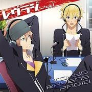 ラジオCD レヴラジ 東京レイヴンズラジオ Vol.1 [ラジオCD]