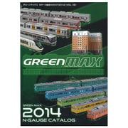 0006 グリーンマックス Nゲージ総合カタログ2014 vol.16 [総合カタログ]