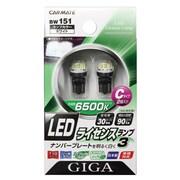 BW151 [LEDライセンスランプ3 Cタイプ 2個入り]
