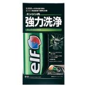 E12 [エルフ コンプリートクリーナー 3000 ガソリン添加剤]