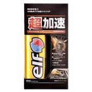 E13 [エルフ フォーミュラーチューン ガソリン添加剤]