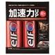 E11W [パワーチューンプラス 2本パック ガソリン添加剤]