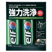 E12W [コンプリートクリーナー3000 2本パック ガソリン添加剤]