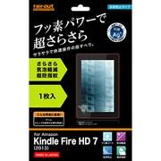 RT-KFH2F/H1 [Kindle Fire HD 7 (2013)用 フッ素コートさらさら気泡軽減フィルム]