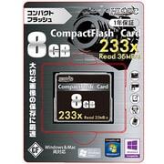 HDCF8G233X [コンパクトフラッシュ 小型メモリカード 8GB]
