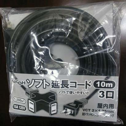 NCT-1510BK [ブラック 15A 10m ソフト延長コード]