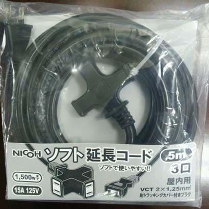 NCT-155BK [ブラック 15A 5m ソフト延長コード]