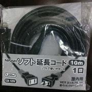 NCT-1210BK [ブラック 12A 10m ソフト延長コード]