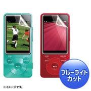 PDA-FSE1KBC [SONY WALKMAN S780/E080シリーズ用ブルーライトカット液晶保護指紋防止光沢フィルム]