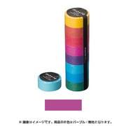MST-MKT01-PL [マスキングテープ ベーシック(COLORFULLY COLORFUL)/マステ (パープル/無地)]