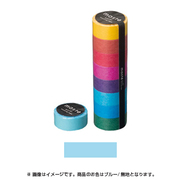 MST-MKT01-BL [マスキングテープ ベーシック(COLORFULLY COLORFUL)/マステ (ブルー/無地)]