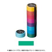 MST-MKT01-GN [マスキングテープ ベーシック(COLORFULLY COLORFUL)/マステ (グリーン/無地)]