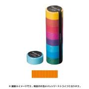 MST-MKT02-OR [マスキングテープ ベーシック(COLORFULLY COLORFUL)/マステ/パターン (オレンジ/ストライプ)]