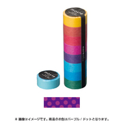 MST-MKT02-PL [マスキングテープ ベーシック(COLORFULLY COLORFUL)/マステ/パターン (パープル/ドット)]