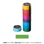 MST-MKT02-GYE [マスキングテープ ベーシック(COLORFULLY COLORFUL)/マステ/パターン (グリーンイエロー/チェック)]