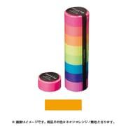 MST-MKT07-OR [マスキングテープ ベーシック(VISIBLE NEON)/マステ (ネオンオレンジ/無地)]