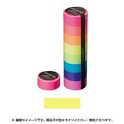 MST-MKT07-YE [マスキングテープ ベーシック(VISIBLE NEON)/マステ (ネオンイエロー/無地)]