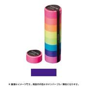 MST-MKT07-PL [マスキングテープ ベーシック(VISIBLE NEON)/マステ (ネオンパープル/無地)]