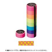 MST-MKT08-RE [マスキングテープ ベーシック(VISIBLE NEON)/マステ/パターン (ネオンレッド/ドット)]