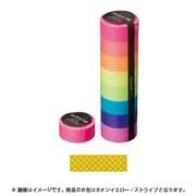MST-MKT08-YE [マスキングテープ ベーシック(VISIBLE NEON)/マステ/パターン (ネオンイエロー/ストライプ)]