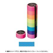 MST-MKT08-BL [マスキングテープ ベーシック(VISIBLE NEON)/マステ/パターン (ネオンブルー/ドット)]