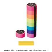 MST-MKT08-OR [マスキングテープ ベーシック(VISIBLE NEON)/マステ/パターン (ネオンオレンジ/ボーダー)]
