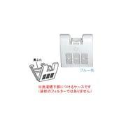 TIF-6 [全自動洗濯機用糸くずフィルター]