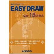 EASY DRAW Ver.18 プラス [Windows]