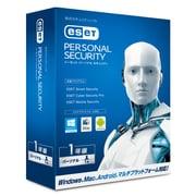 ESET パーソナル セキュリティ 2014 [Windows/Mac/Android]