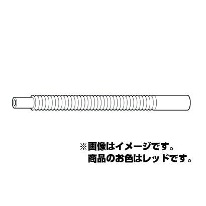 A52526 [フレキシブルホース レッド]